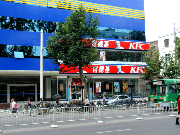 Fast Food Restaurants Near